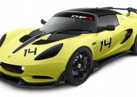 Lotus Elise S Cup R ... track-only car