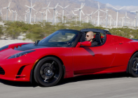 Roadster_2.5_windmills_trimmed