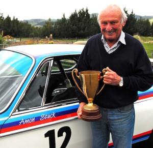 The gold cup from the 1973 Nurburgring victory